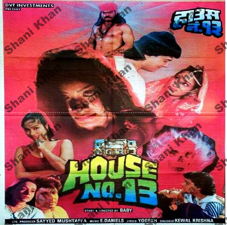Bollywood music a to z cds visit to download http for 1991 house music