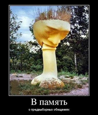 Il fatto interessante su parassiti di funghi