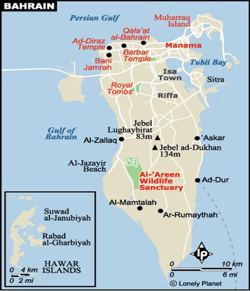Bahrain Map Adliya - Bahrain map