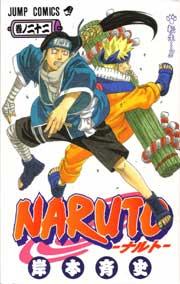 Ver Descargar Naruto Manga Tomo 22