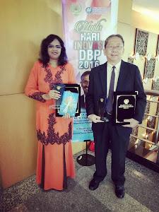 Anugerah Citra Sahabat DBP II