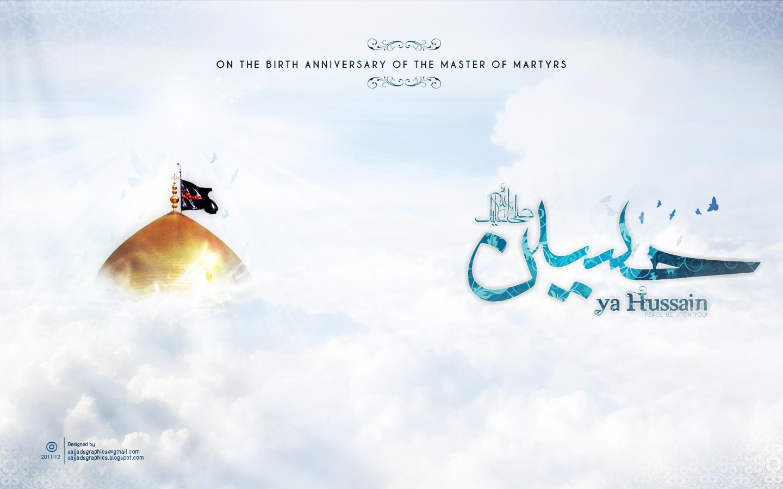 Ya Hussain Wallpapers 2013 رسائل حب: صو�...