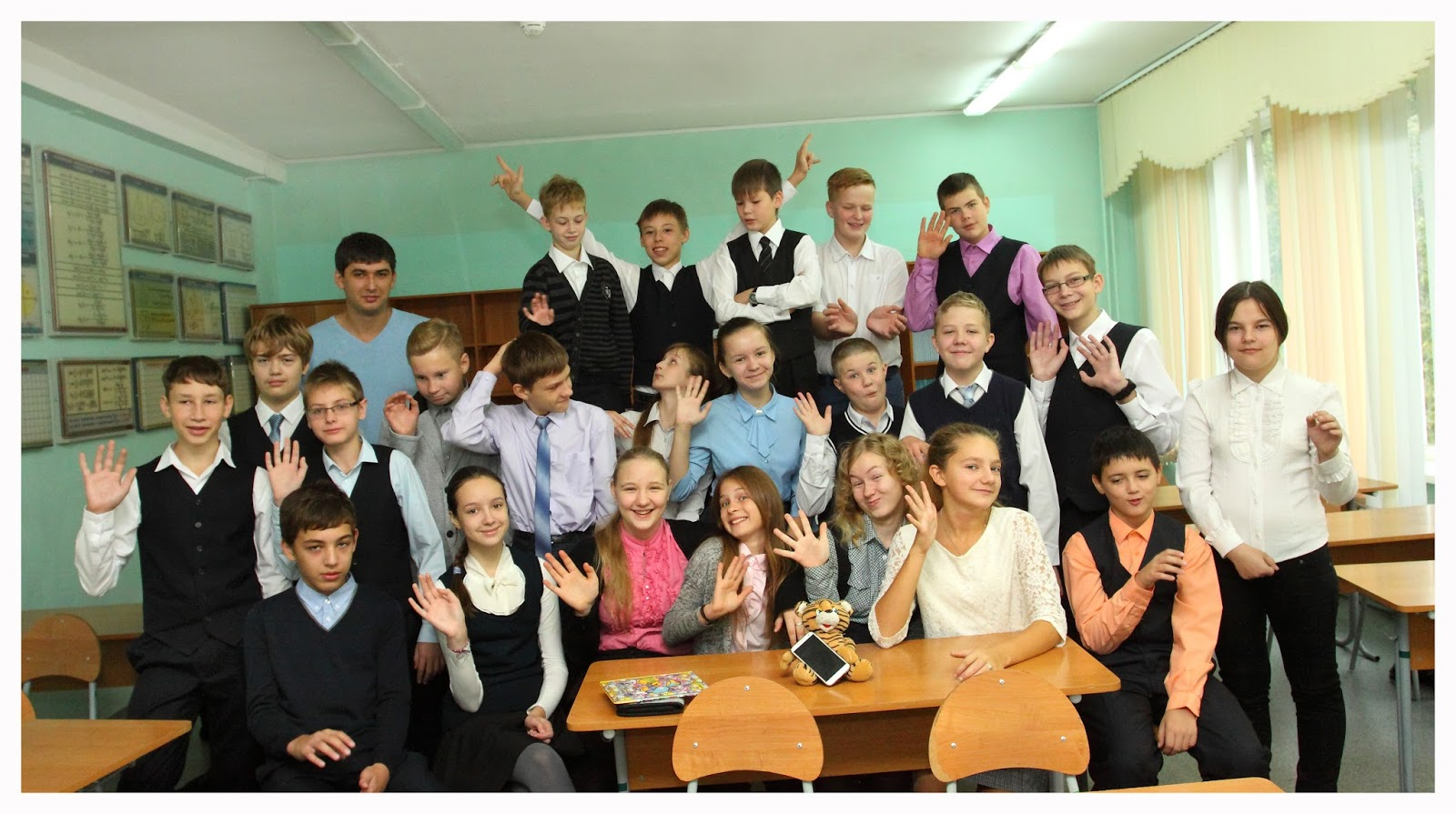 8Д класс