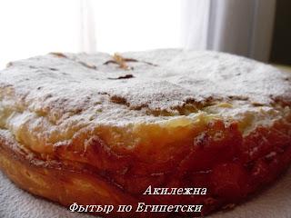 Торт с зефиром бананом и киви фото 8