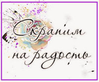 http://scrapim-na-radost.blogspot.com/2013/11/5.html