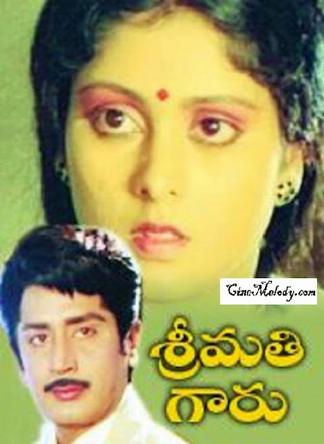 Sreemathi Garu Telugu Mp3 Songs Free  Download  1985