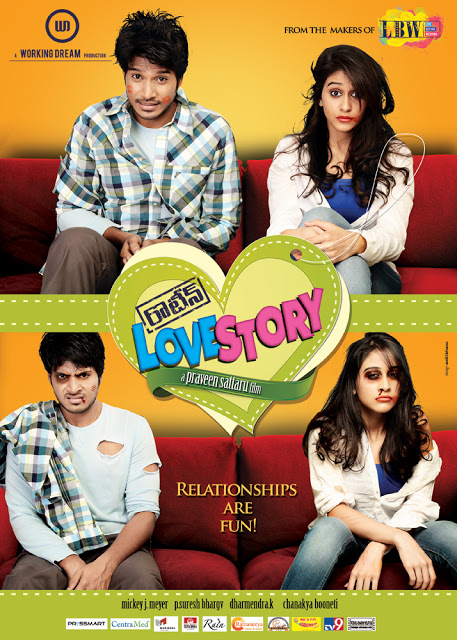 Routine Love Story 2012 Telugu Full Movie Online