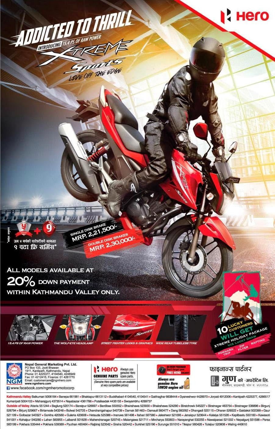 xtreme-sports-motorcycle-price-nepal