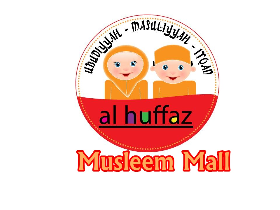 AL HUFFFAZ MUSLEEM MALL