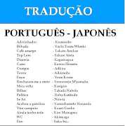 And some likes would be nice too. (facebook imagens pra portugues japonãªs)