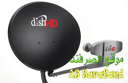 علي محسن نعمة للإلكترونيات / اللوبية