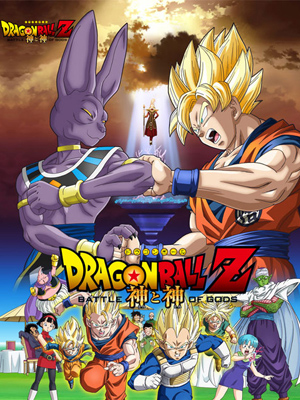 Dragon Ball: Battle of Gods