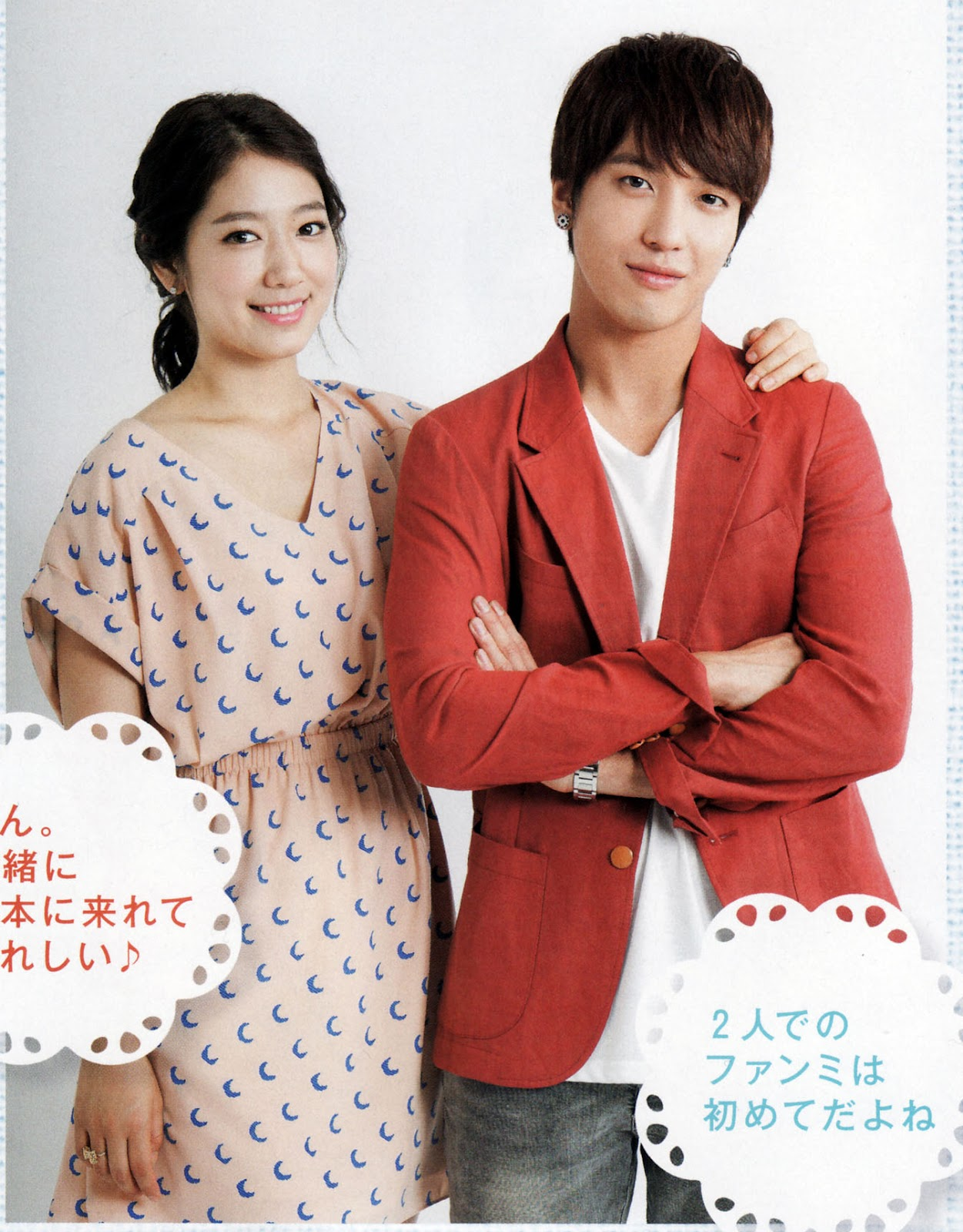 Jung So Min Boyfriend In Real Life http://www.shinhye.org/2012/08/photos-park-shin-hye-and-jung-yong-hwa.html