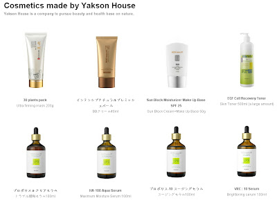 Cosmetics Made by Yakson House