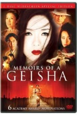 Memoirs of a Geisha (2005)