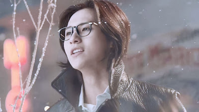 CNU B1A4 Lonely
