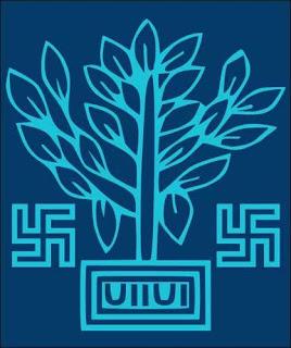 герб штата Бихар в Индии