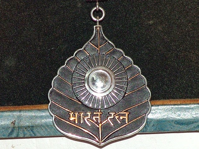 List of Awards in India