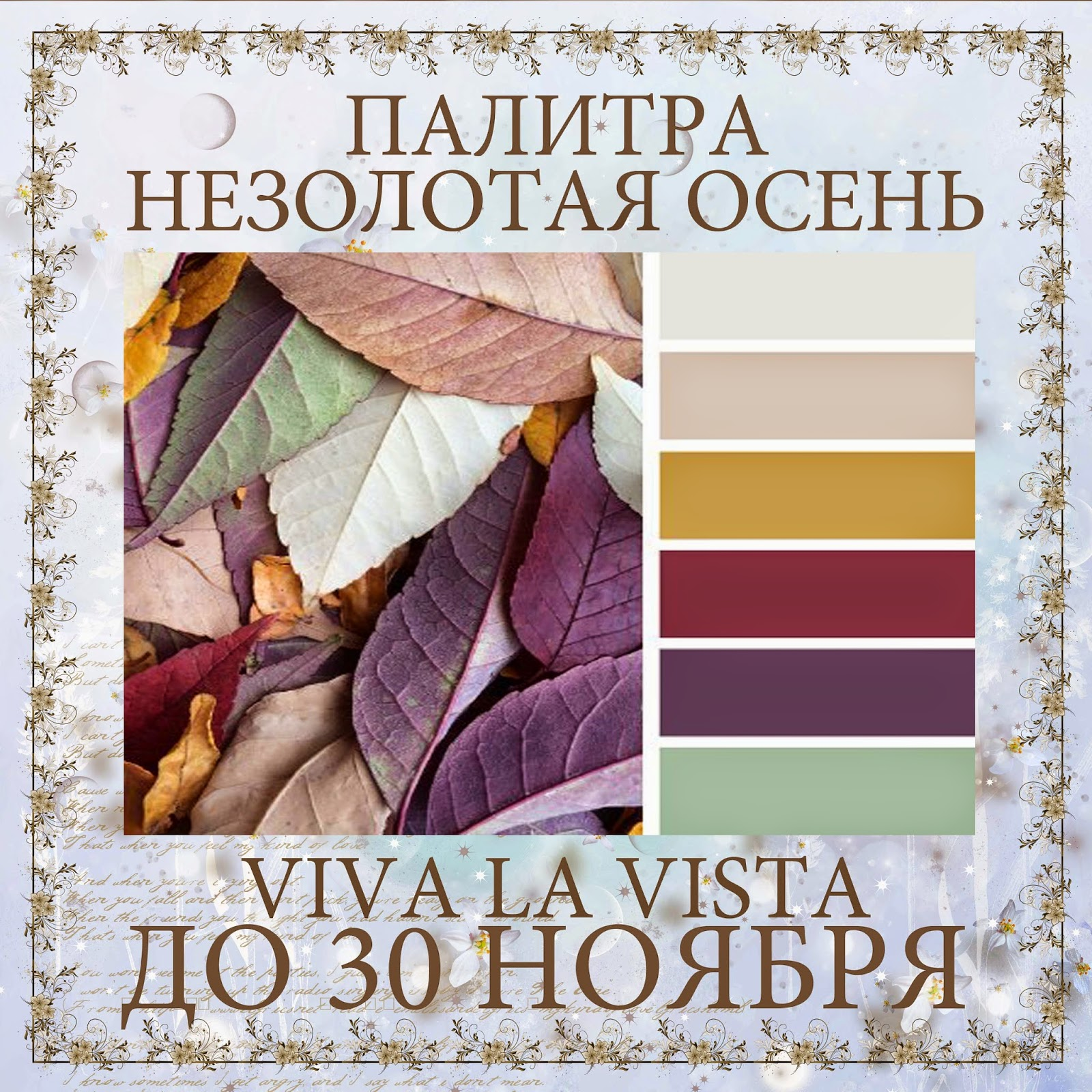 http://vlvista.blogspot.ru/2014/10/blog-post_27.html