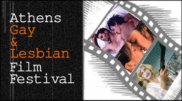 1st OUTVIEW FILM FESTIVAL