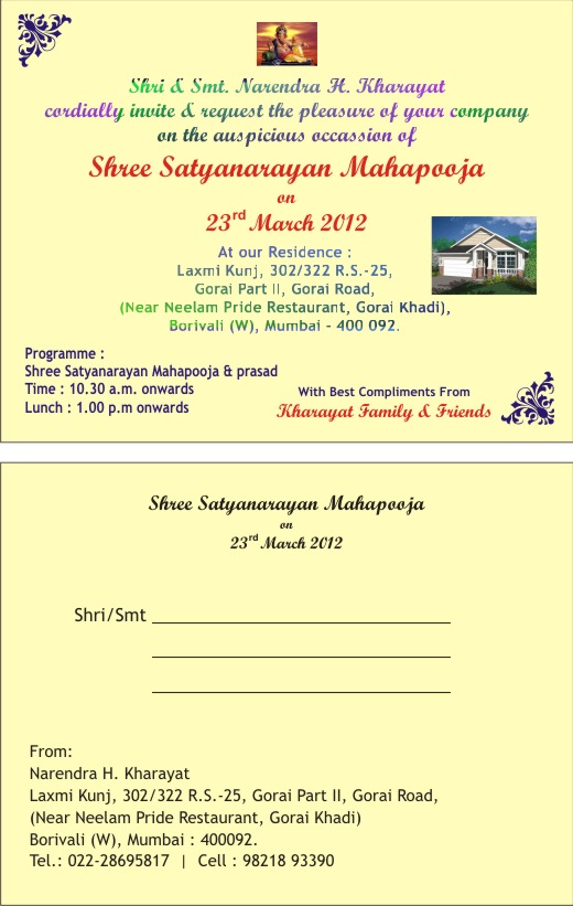 Invitation Letter Format For Satyanarayan Pooja Images