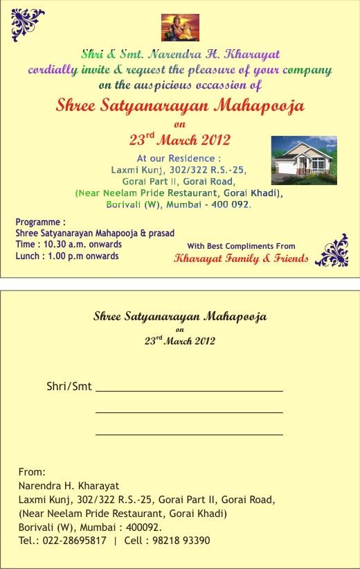 Satyanarayan Puja Invitation Message In English Best Custom