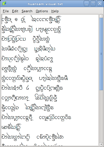 Lao/Esaan Tham Sample Text