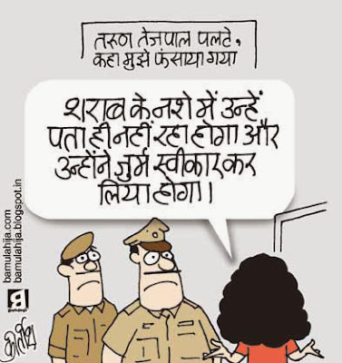 tarun tejpal cartoon, tehelka, sex scandal, crime against women