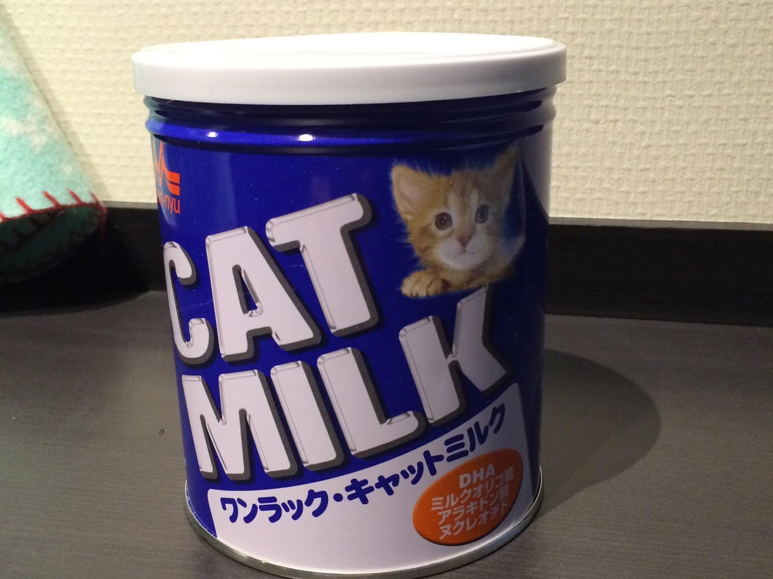 森乳*ワンラック キャットミルク 270g