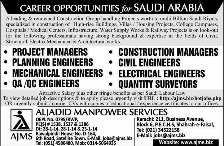 FIND JOBS IN PAKISTAN ENGINEERS / MANAGERS / SURVEYORS JOBS IN PAKISTAN LATEST JOBS IN PAKISTAN