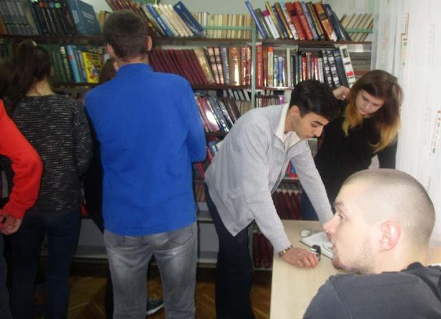 Молодёжный квест в библиотеке им. Горловского