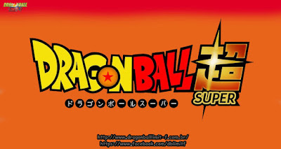Dragon-Ball-Super-Logo-Officiel1.jpg