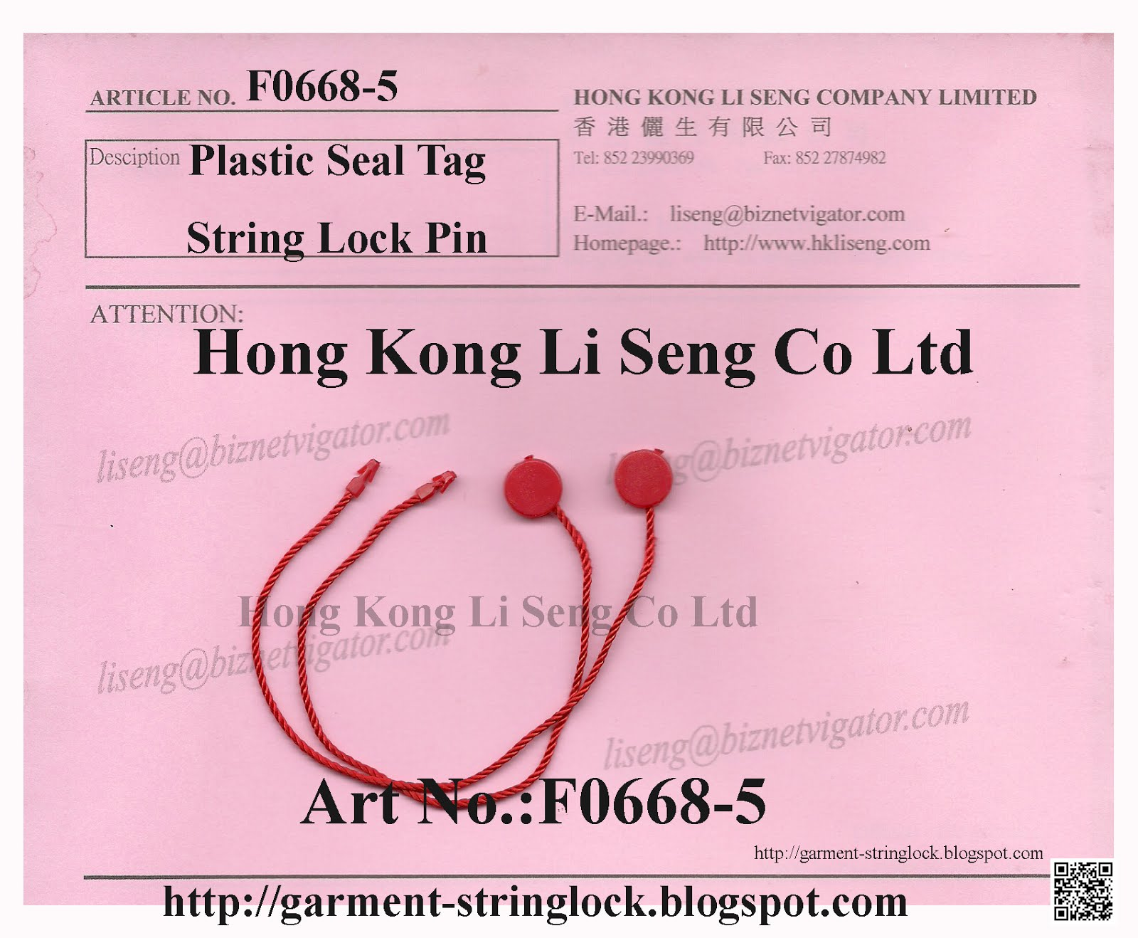 Red Plastic Hang Tag Cording String Lock Pin Art No.:F0668-5