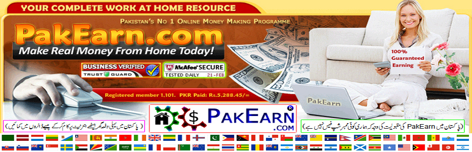 PakEarn.com Youtube Cash Formula in Urdu