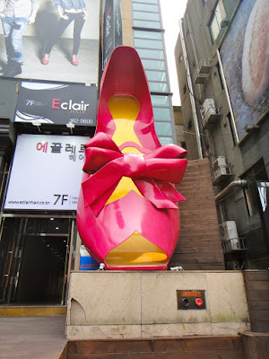 Shoe Boutique in E-dae Seoul