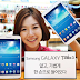 Samsung Galaxy Tab 3 8.0 Launched In South Korea