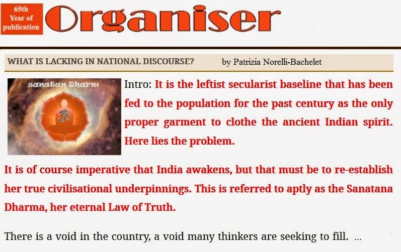 Organiser - India's Sanatana Dharma
