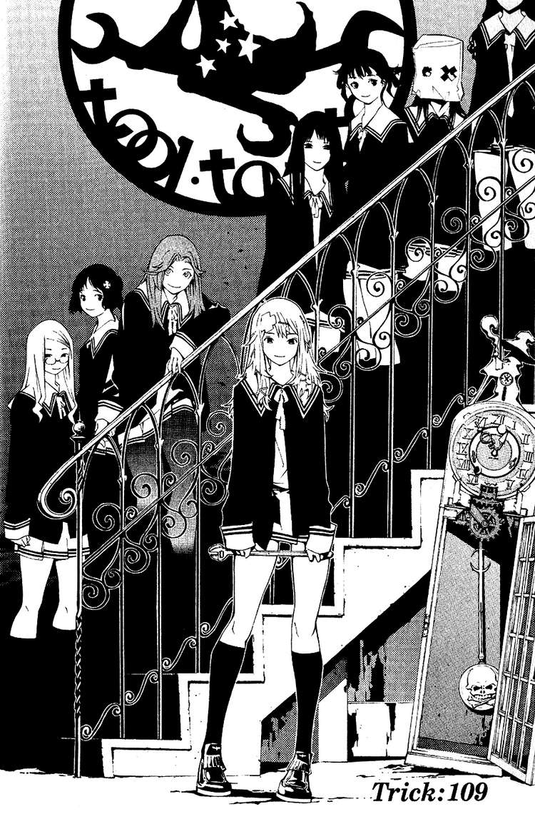 Air Gear Chap 109