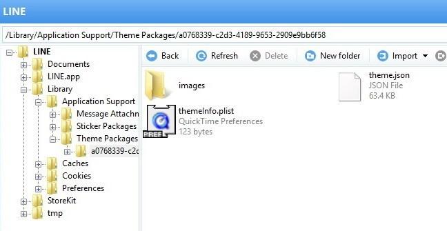 Hapus folder images.