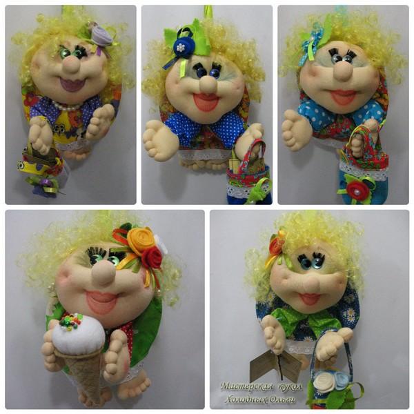 Куклы Желтые 1