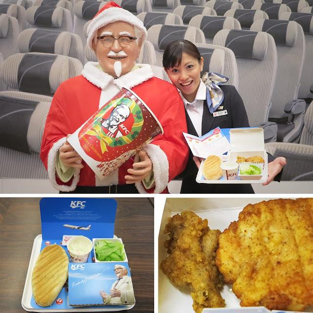 JAL cabin attendant presenting Air KFC