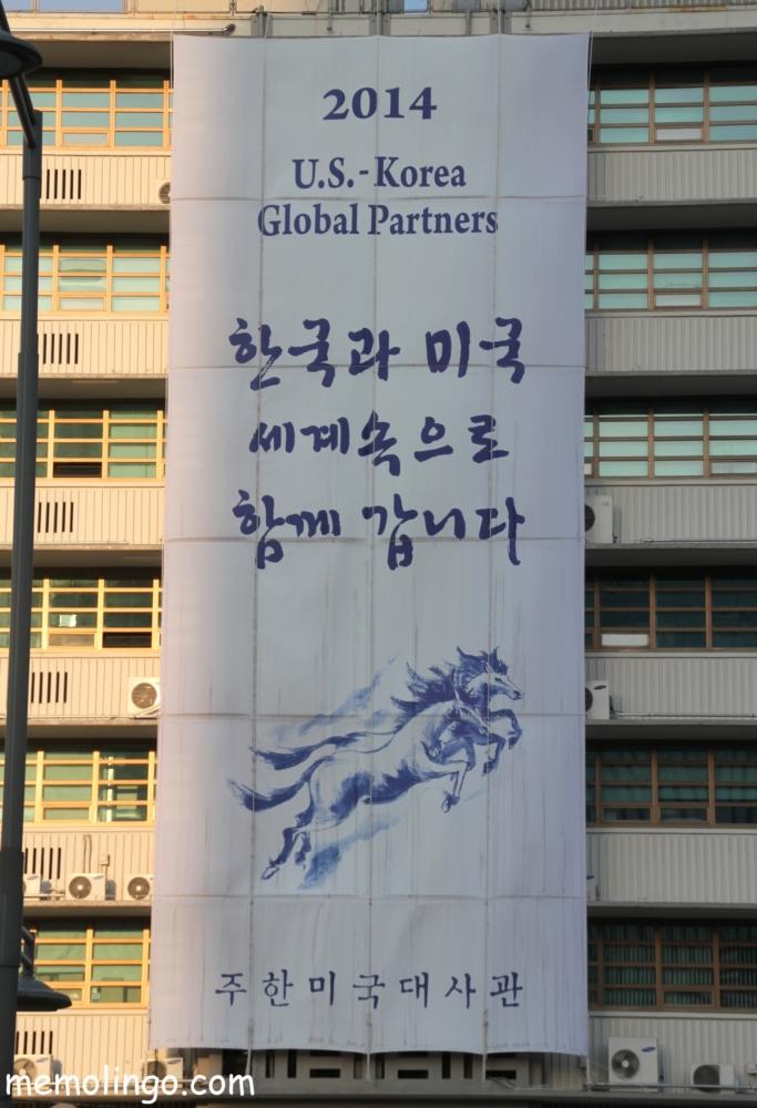 Cartel en la embajada de Estados Unidos en Seúl