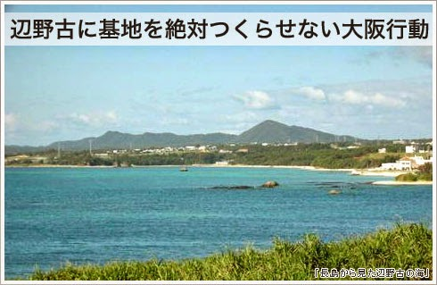 http://www.geocities.jp/osakakoudou/