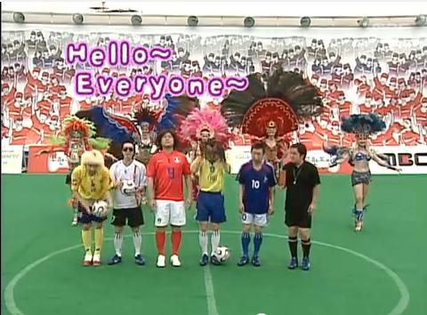 [무한도전 다시보기] 20060603 월드컵 특집 1