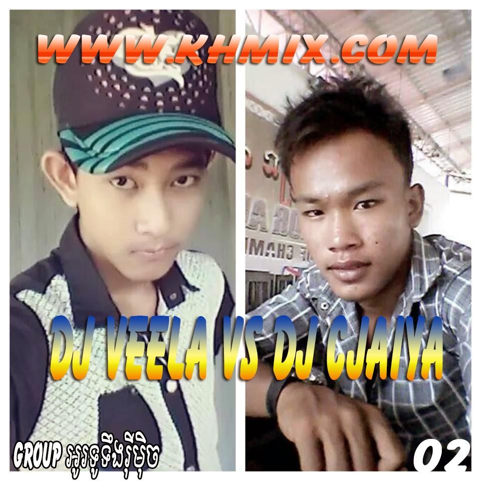 DJ Veela Vs DJ Chaiya Remix Vol 02