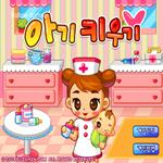 العاب بنات لعبة الممرضة النشيطة