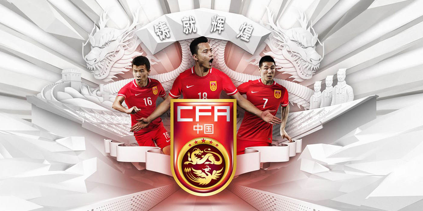 Must see China World Cup 2018 - Nike-China-2015-2016-Home-Kit%2B%25282%2529  Collection_1001691 .jpg