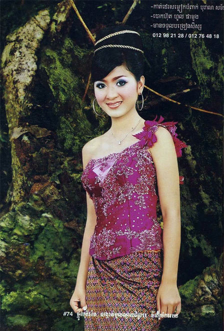 Traditional khmer wedding dresses khmer wedding clothes for Khmer dress for wedding party