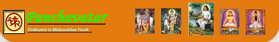 Panchavatar