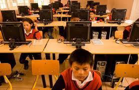 LA EDUCACIÓN TECNOLOGICA